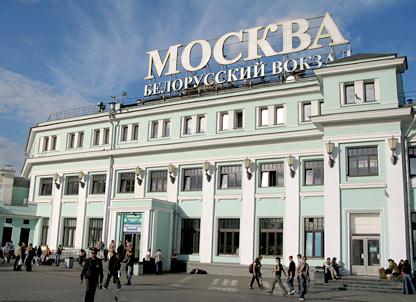 Заказ билетов по омской области на автобус
